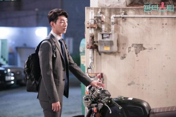 Ким Чжи Су в дораме «Фантастический»