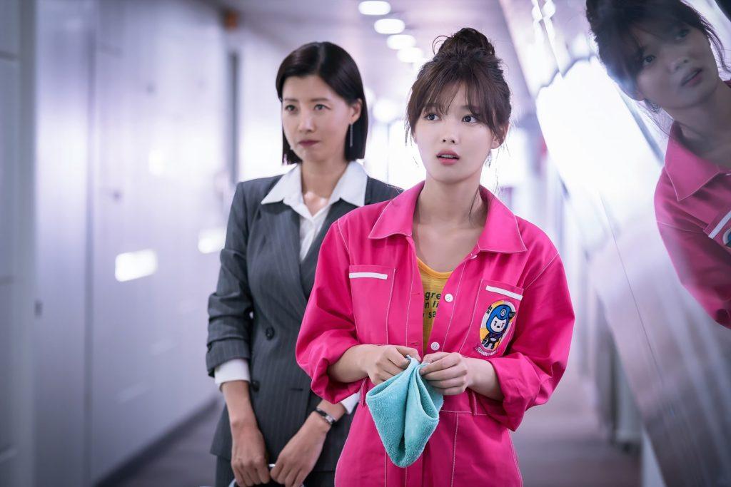 Ким Ю Чжон« в дораме Уборка со страстью»
